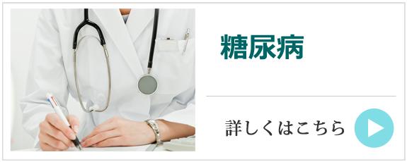 水戸 市 コロナ ウイルス 感染 者